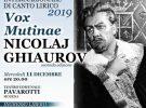 VOX MUTINAE PREMIO NICOLAJ GHIAUROV